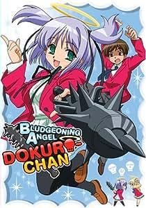Bludgeoning Angel Dokuro-Chan [DVD] [Region 1] [US Import] [NTSC]