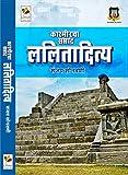 Marathi History