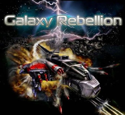 Galaxy Rebellion