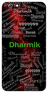 Dharmik (Religious) Name & Sign Printed All over customize & Personalized!! Protective back cover for your Smart Phone : Sony Xperia Z-5 PREMIUM