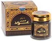Bakhour by BANAFA For OUD, 50g, Oud Alnafees Shipping Weight 209 g Bakhour by BANAFA For OUD Bakhour for house