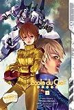 Mobile Suit Gundam Ecole du Ciel Volume 8