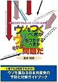 gikainijyyonenndewakattakokkeinajittai (Japanese Edition)