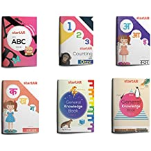 StartAR Smart books for kids (Combo pack of 6 books, ABC, Svar, Vyanjan, Counting, General Knowledge-1 & 2)