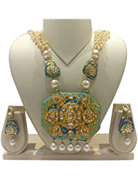 Ratnatraya Metallic Heavy Pendant Two Sided Long Multilayered White Beads Necklace And Ear Tops | Traditional...