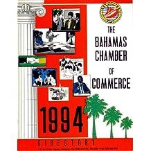 Annales concours 1994 : Ouvert aux élèves de classes préparatoires au haut enseignement commercial