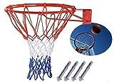 Basketballkorb Netz Ring Wand montiert Outdoor Hängekorb 45,7cm 45cm