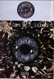 Miranda Sex Garden - Carnival Of Souls