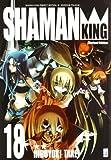 Shaman King. Perfect edition: 18
