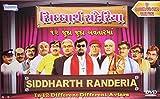 Siddharth Randeria in 12 different Avata...