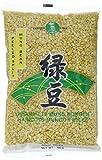 Golden Chef Mungbohnen geschält, 10er Pack (10 x 400 g)