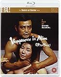 Vengeance is Mine [Masters of Cinema] (Dual Format Edition) [Blu-ray] [1979]