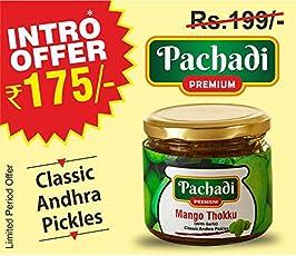 PACHADI PREMIUM Mango THOKKU Pickle (with Garlic) 250 g (Avail Intro Offer !)