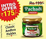 #1: PACHADI PREMIUM Mango THOKKU Pickle (with Garlic) 250 g (Avail Intro Offer !)