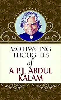 Meri Jeevan Yatra (Hindi) Kindle Edition by APJ Abdul Kalam