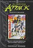 All Monsters Attack [DVD] [1969] [Region 1] [US Import] [NTSC]