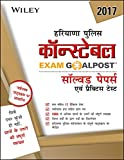 Wiley's Haryana Police Constable Exam Goalpost Solved Papers and Practice Tests, in Hindi