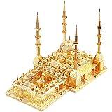3D stéréo mosquée de la Mecque métal créatif assemblé à la Main coloré...