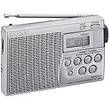 Sony ICF-M260 - Radio FM/AM Numérique Portable Compacte, Argent