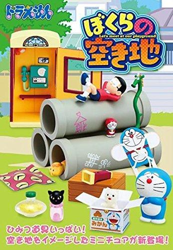 Caja sorpresa de miniaturas patio de juegos Doraemon Our Playground de Re-Ment