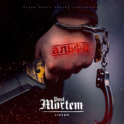 Post Mortem [Explicit]