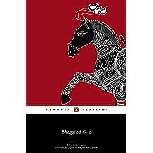 Bhagavad Gita (edición bilingüe) (PENGUIN CLÁSICOS)