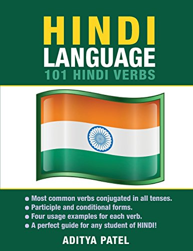 Hindi Language: 101 Hindi Verbs