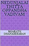 Nedunjalai thitta Oppandha Vadivam