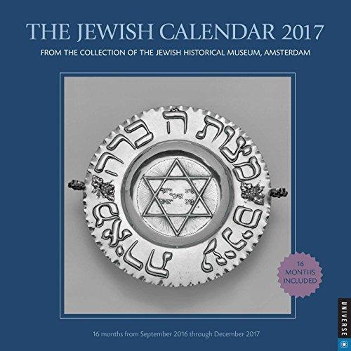 The Jewish 2017 Calendar par Jewish Historical Museum Amsterdam