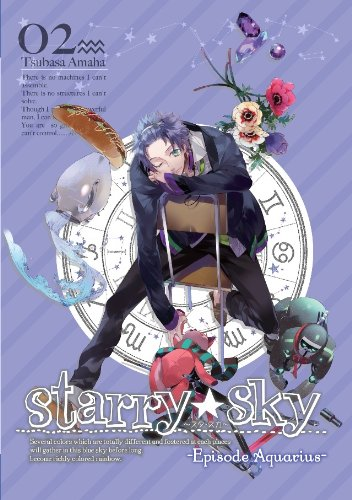 Starry☆Sky vol.2~Episode Aquarius~ 〈スペシャルエディション〉 [DVD]
