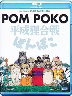 Pom Poko (B00TUBOOOI) | Amazon price tracker / tracking, Amazon price history charts, Amazon price watches, Amazon price drop alerts