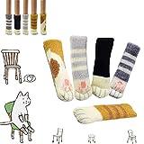 Yakamoz 20pcs 5 Set Chaussettes Chaise en Forme Chat Mignon Pieds de Meuble Chaise Pieds Couvertures Patins de Table Fantaisie Anti-dérapage...