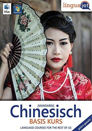 Chinesisch (Mandarin) gehirn-gerecht, Basis-Kurs, CD-ROMGehirn-gerecht Chinesisch (Mandarin) lernen,...