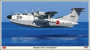 Hasegawa ha21951: 72Escala shinmeiwa PS-131Escuadrón plástico Modelo