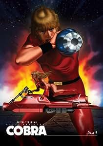 Space Adventure Cobra: Original TV Series Pt. 1 [Import USA Zone 1]