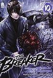The Breaker: 10