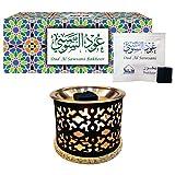 Dukhni Oud Al Sawsani Bakhoor (24 Pcs) & Snowflake Exotic Incense Diffuser