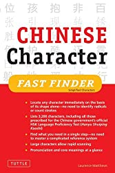 Chinese Character Fast Finder: Simplified Characters by Laurence Matthews (March 15,2005)