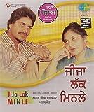 Sada Punjab-Jija Lak Min Le Amar Singh V...