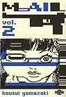 Mail, tome 2 par Yamazaki