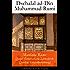 Maulana Rumi: Qazal (Orientalische Liebeslyrik: Qaselen/Ghaselendichtung) - Vollständige deutsche Ausgabe