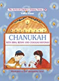 Chanukah: With Bina Benny and Chaggai Hayonah (The Artscroll Youth Holiday Series)
