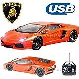 Oficial Autorizado CM-2130 1:14 Lamborghini Aventador LP700-4 Radiocontrolado RC Coche Eléctrico - listo para funcionar EP RTR