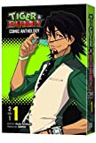 TIGER & BUNNY COMIC ANTHOLOGY GN VOL 01 (C: 1-0-1)