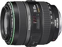 Canon EF 70-300mm f/4.5-5.6 DO IS USM - Objetivo para Canon (distancia f...