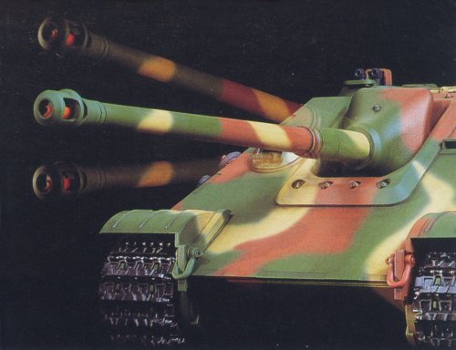 RC Kettenfahrzeug kaufen Kettenfahrzeug Bild 1: TAMIYA 300056024 - Jagdpanther FullOptionKit, ferngesteuerter Panzer, 1:16, Elektromotor, Bausatz*