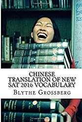 Chinese Translation of New SAT 2016 Vocabulary