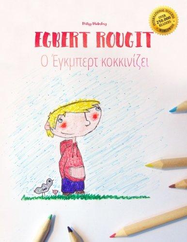Egbert rougit/O Egbert kokkinizei: Un livre à colorier pour les enfants (Edition bilingue français-grec) par Philipp Winterberg