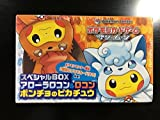 Pokemon Card Game Sun & Moon Special Box (Alola Vulpix & Vulpix Poncho Pikachu)
