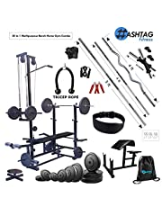 HASHTAG FITNESS 20 in 1 Bench with Preacher CURL Including